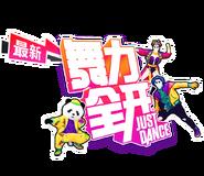 Jd2020c promo logo