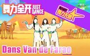 Dansvandefarao thumbnail zh