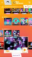 Youth jdnow menu phone 2017