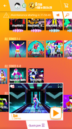 Sun jdnow menu phone 2017
