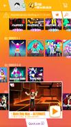 Walkthiswayalt jdnow menu phone 2017