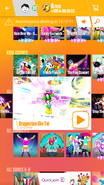 Dragosteadintei jdnow menu phone 2017