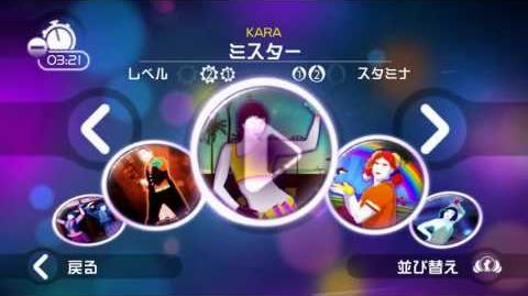 Song List Just Dance Wii