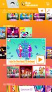 Juju jdnow menu phone 2017