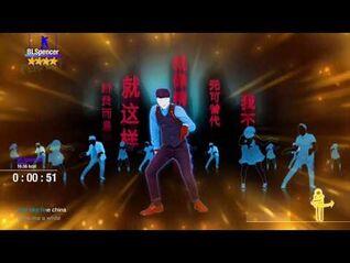 Just Dance 2019-Fine China 5 Stars Megastar Gameplay