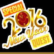 SpecialNewYearQuest Logo.png