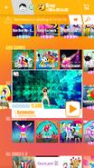 Automaton jdnow menu phone 2017