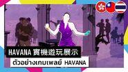 Havana thumbnail sa