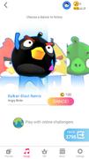 Angrybirds jdnow coachmenu phone 2020