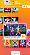 Kungfu jdnow menu phone 2017