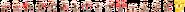 Kidsfivelittlemonkeys pictos-sprite
