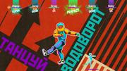 Vodovorot promo gameplay 1 8thgen