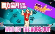 Dogsout thumbnail zh