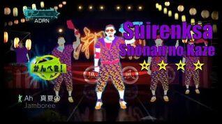 Just Dance Wii 2 - Suirenka - Shounanno Kaze 5 Stars