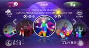 Partyrock jdwii2 menu