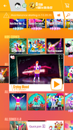 Cryingblood jdnow menu phone 2017