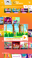 8bitretake jdnow menu phone 2017