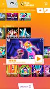 Mimimi jdnow menu phone 2017