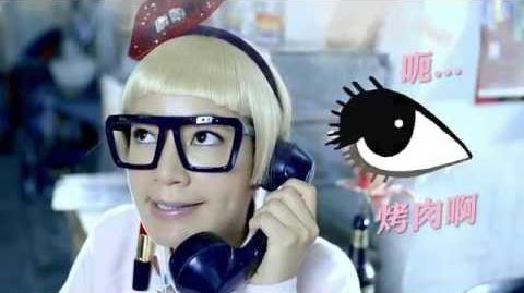 柳翰雅Aya《火鍋爽Hot Pot Song》官方Official MV
