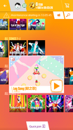 Legsongchn jdnow menu phone 2017