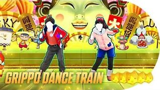 Gerappo Dance Train - Yo-kai Watch Dance Just Dance Special Edition