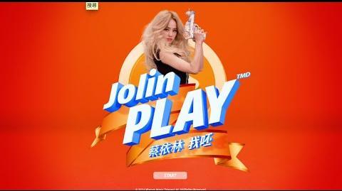 蔡依林 Jolin Tsai - PLAY我呸 (華納official 高畫質HD官方完整版MV)
