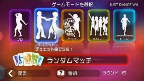 Just Dance - Spot TV Jap - Overview Trailer - Wii