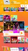 Ilikeit jdnow menu phone 2017