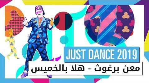 Hala Bel Khamis - Gameplay Teaser (Middle East)