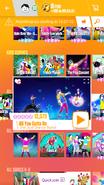 Allyougotta jdnow menu phone 2017