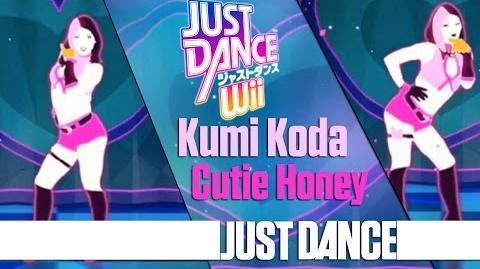 キューティーハニー JUST DANCE Wii