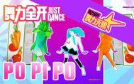 Popipo thumbnail zh