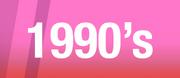 90sGems.png