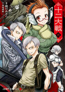 Manga vol02