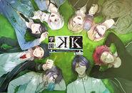 Gakuen K V edition promo artwork