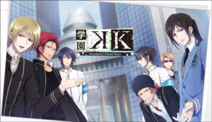 640px-K Wonderful School Days (official cover).png