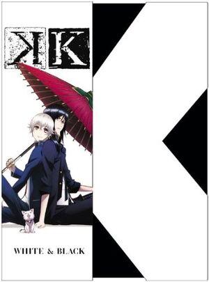 WHITE & BLACK Blu-ray cover.jpg