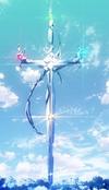 Yashiro's Sword of Damocles.png