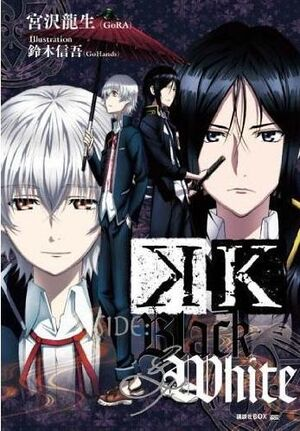 K SIDE Black & White.jpg