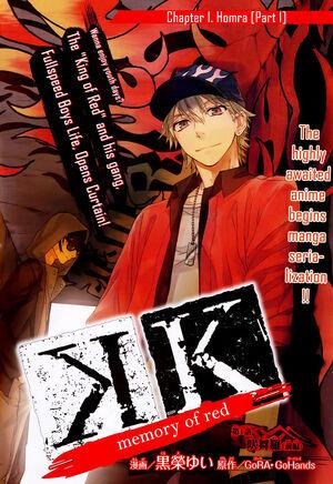 K Memory of Red.jpg