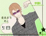 Gakuen K -Wonderful School Days- Countdown Illustrations 5