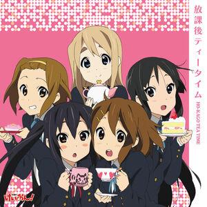 Ho-Kago Tea Time album cover.jpg