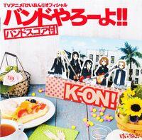 K-ON! Sakura Kou Keionbu Official Band Yarouyo!! album cover.jpg