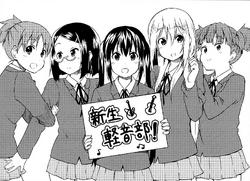 Wakaba Girls new.png