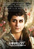 Duchesse d'Aquitaine film