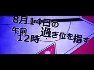 -KAITO STRAIGHT- Kagerou Days -Vocaloid-