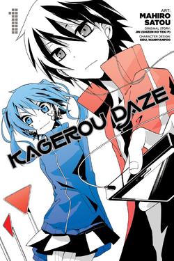 Kagerou Daze - Volume 1 (English).png