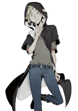 Kano clearfile nobg.png