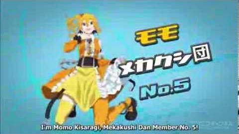 """Mekakucity Actors"" Anime CM 05"