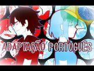 【Vocaloid Brasil】Kagerou Days em português カゲロウデイズ - Hatsune Miku 初音ミク